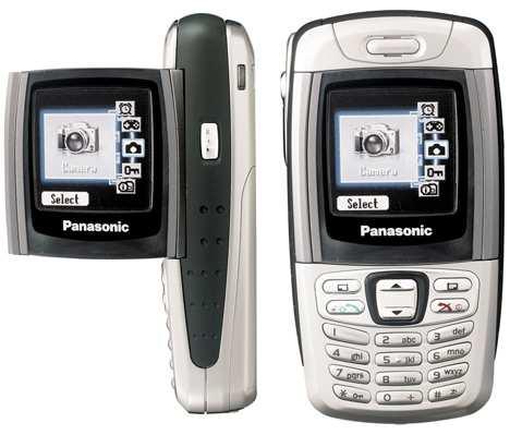 Panasonic X300 - ������� ��� ������ �����