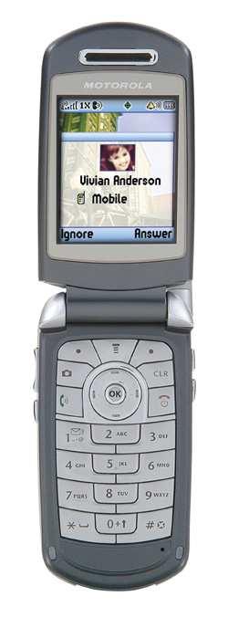 ����������� ��������� ����� Motorola A840