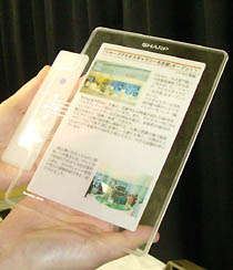Sharp �������� E-book