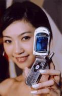 Inventec выпустит 1-мегапиксельный камерафон