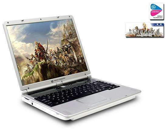 Centrino ноутбуки с видеоподсистемой MOBILITY RADEON 9700