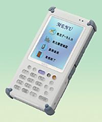 Pocket@i EX - ������������ ������������� ��� �� NEC