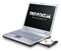 Durabook N15R1 – новый экстремальный ноутбук от Twinhead
