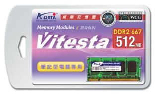 A-Data анонсирует 667 МГц SO-DIMM модули памяти