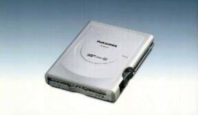 32 мегабайта на 3,5-дюймовом флоппи-дисководе… Опять?