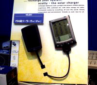 Солнечная батарея для PDA