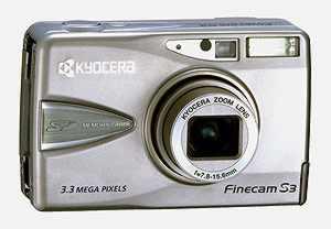 Kyocera Finecam S3 — самые маленькие 3,3 мегапиксела