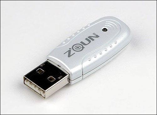 ���������� IrDA ������� �� I-O Data � ����������� USB
