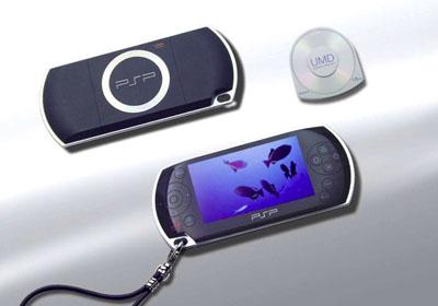 ��������� ���������� ���������� Sony PSP