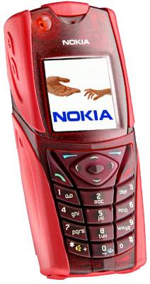 Nokia ����������� GSM ������� � ��������