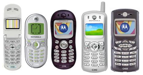 Motorola ����������� ����� ����� ��������� ���������