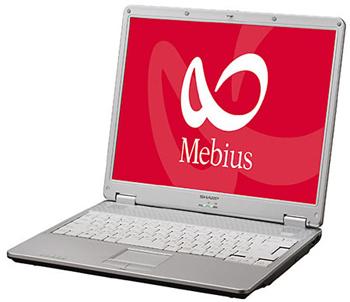 Sharp Mebius PC-AE50L and PC-AE30L