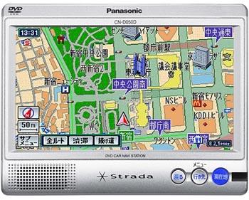 Panasonic Strada CN-D050D