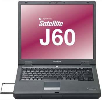 Toshiba Dynabook Satellite J60