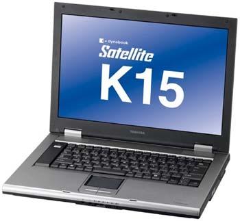 Toshiba Dynabook Satellite K15