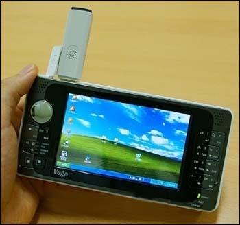 Vega Ultra Portable