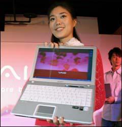 Sony VAIO C15