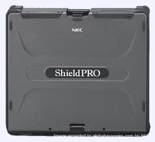 NEC ShieldPRO