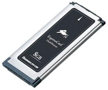 Hagiwara-Sys-Com-ExpressCar