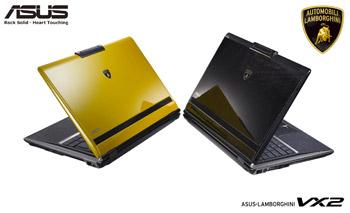 ASUS VX2 Lamborghini