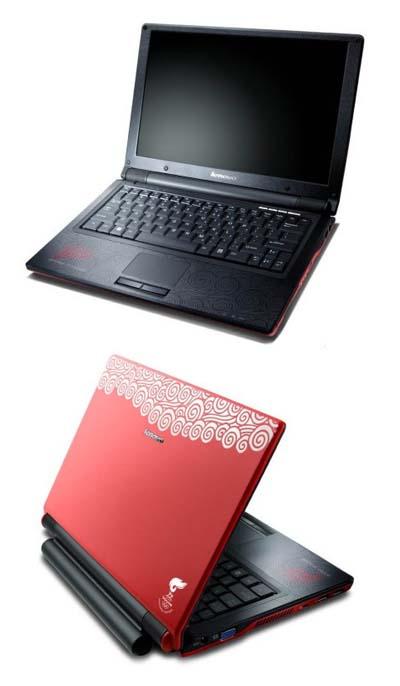 Lenovo Xiang Notebook
