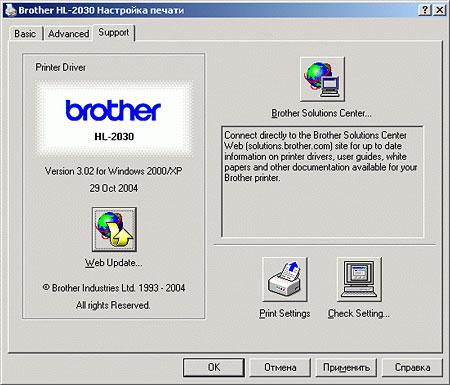 драйвера для brother hl 2030r для
