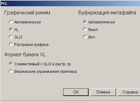""""""",""""www.ferra.ru"""