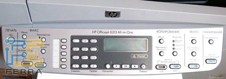 HP Officejet 6313. Панель управления