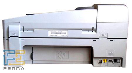 HP Officejet 6313. Вид сзади