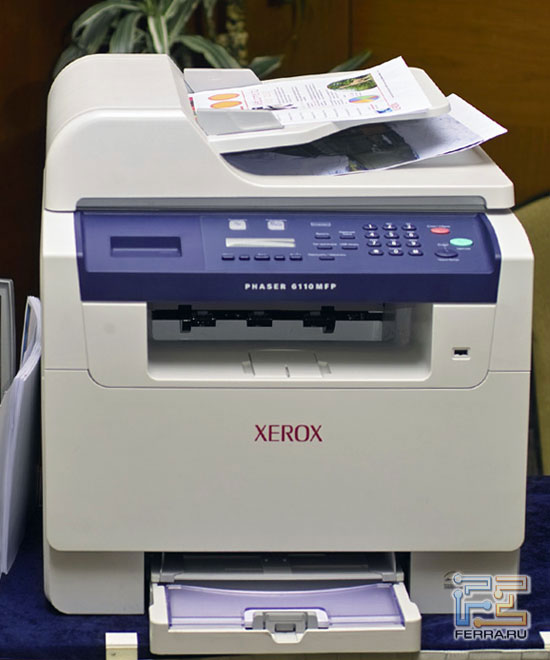 Xerox Phaser 6110 MFP 1