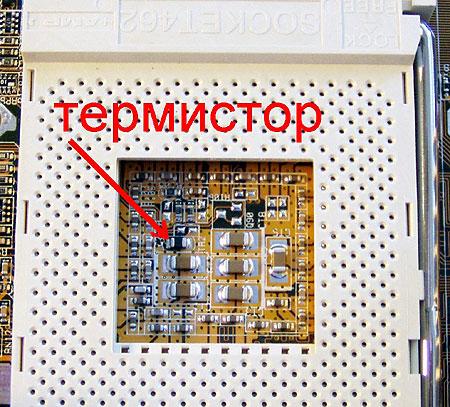 A7V333_termistor.jpg