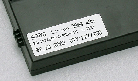 s1n-battery