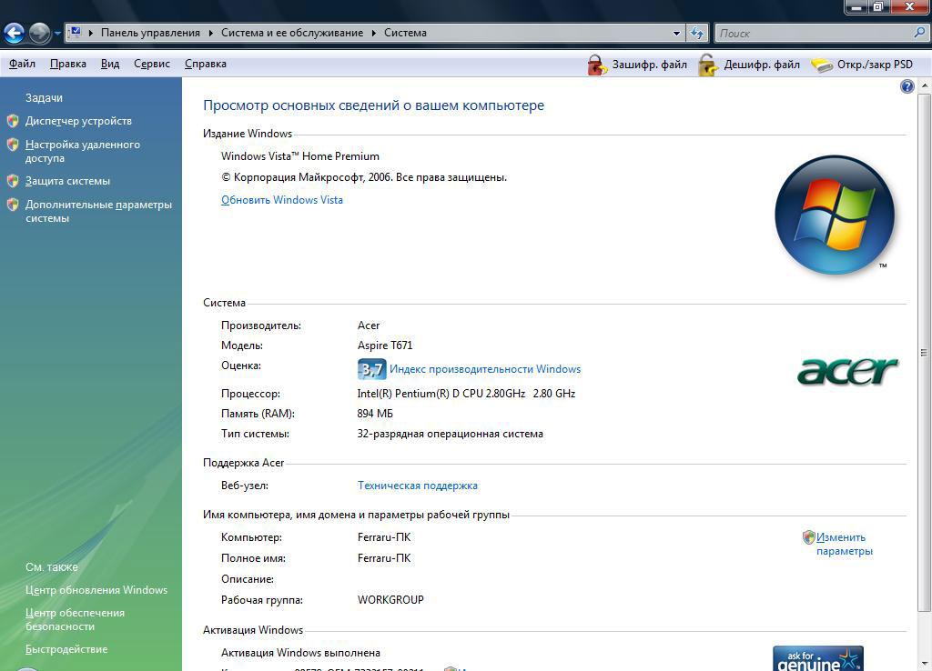 Microsoft works for windows 7 microsoft works 8 5 for vista tropicalnewsp7 over blog com for Free microsoft works download