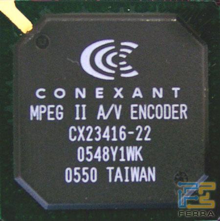 Микросхема MPEG-декодера