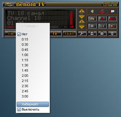 Behold TV 403 FM_2