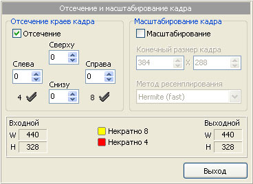 Дополнительные функции видеообработки в режиме записи