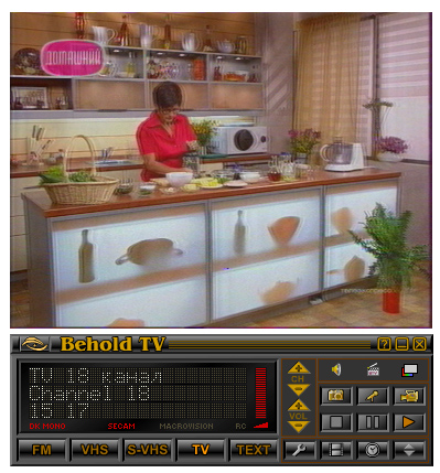 ��������� ��������� BeholdTV