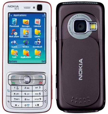 Прошивки Для Nokia N73 Music Edition