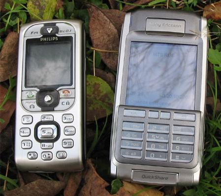 Сравнение габаритов Philips 530 и Sony Ericsson P910i