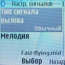 ��������� Nokia 6230i