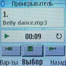 ���� � ����� Nokia 6230i