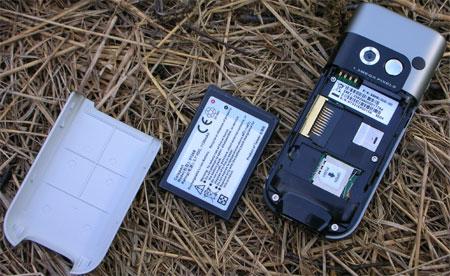 Батарея palmexx (37v, 2400mah) qtek s200