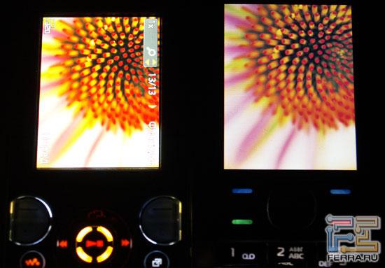 Сравнение экранов на максимальной яркости, фронтально и под углом: Sony Ericsson W580i слева, Nokia 5700 справа 1
