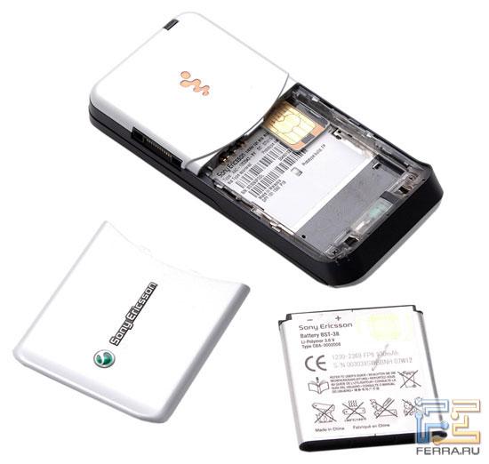 Аккумулятор Sony Ericsson W580i
