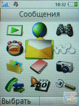 Пользовательский интерфейс Sony Ericsson W580i 2