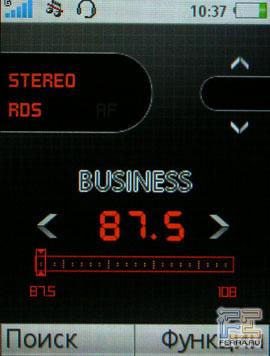 Пользовательский интерфейс Sony Ericsson W580i 5