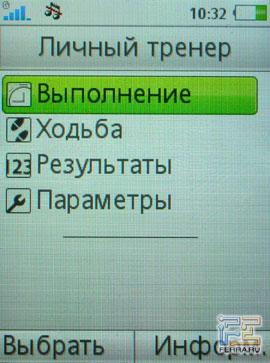 Пользовательский интерфейс Sony Ericsson W580i 7