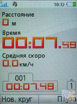 Пользовательский интерфейс Sony Ericsson W580i 8