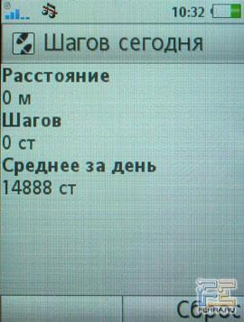 Пользовательский интерфейс Sony Ericsson W580i 9