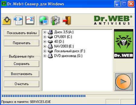 Информация о программе  Год выпуска 2011 Размер файла 56.2 MB